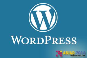Pembangunan Laman Web Berasaskan Aplikasi WORDPRESS