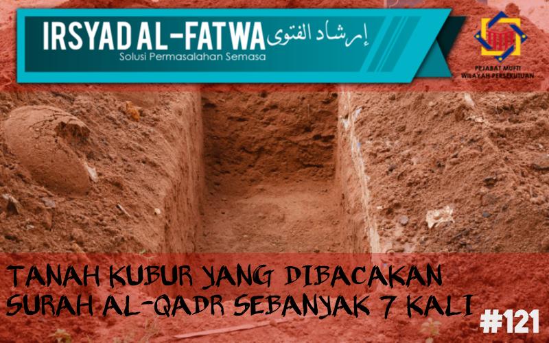 Tanah Kubur Yang Dibacakan Surah Al-Qadr 7 Kali Siri 3