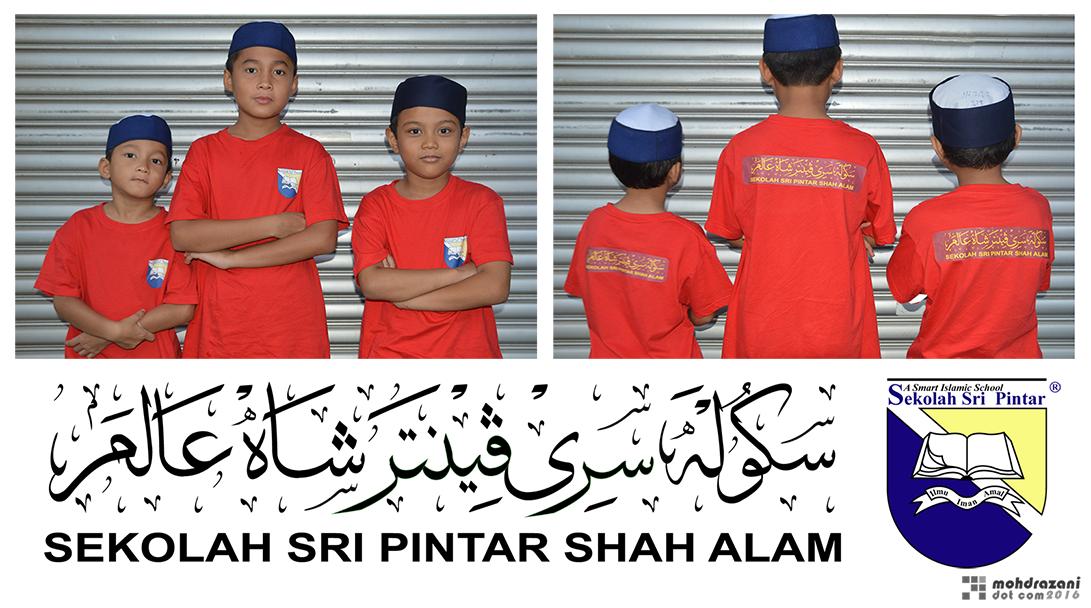 mohdrazani dot com grafik logo tracing sekolah sri pintar shah alam wordpress baju t shirt printing