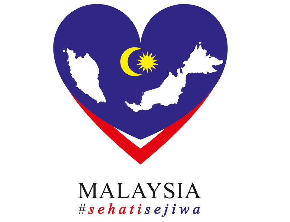 logo-merdeka 2015